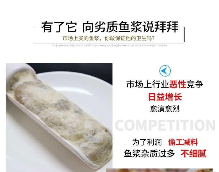 XZC-160型鱼肉采肉机产品描述